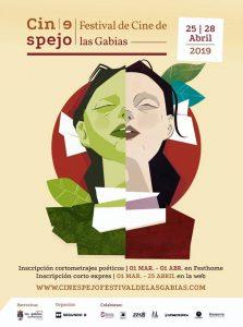 Cinespejo - Festival de Cine de Las Gabias.